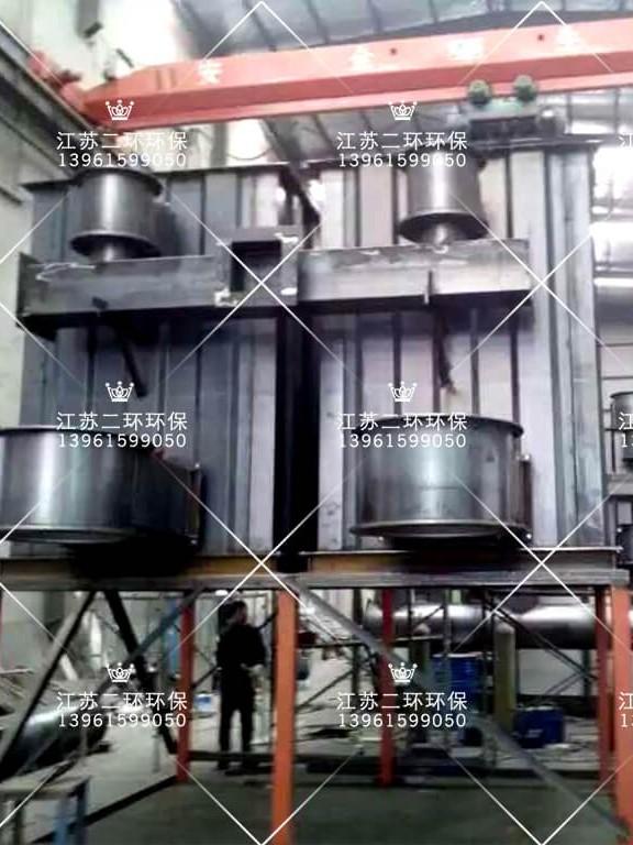 VOCS有机废气催化燃烧装置