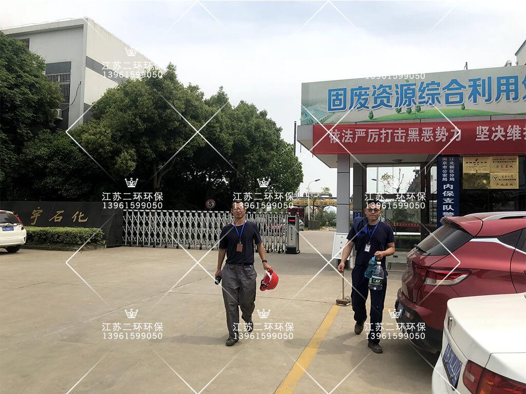 江宇石化第二套10万风量安装