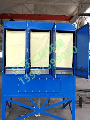 EHMDV滤袋式油雾净化器