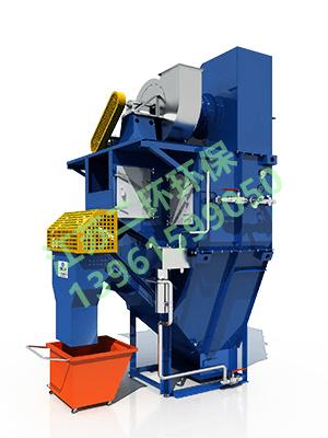 EHN系列湿式除尘器