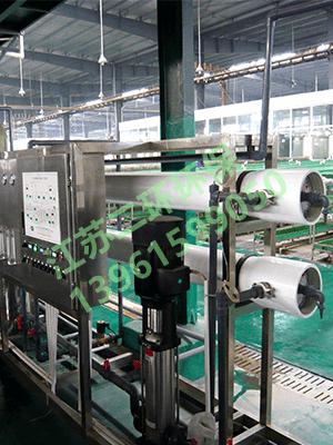 RO反渗透制水设备