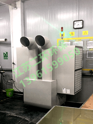 KF系列滤筒型工业空气净化机