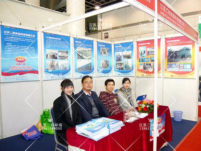 南京国际展会