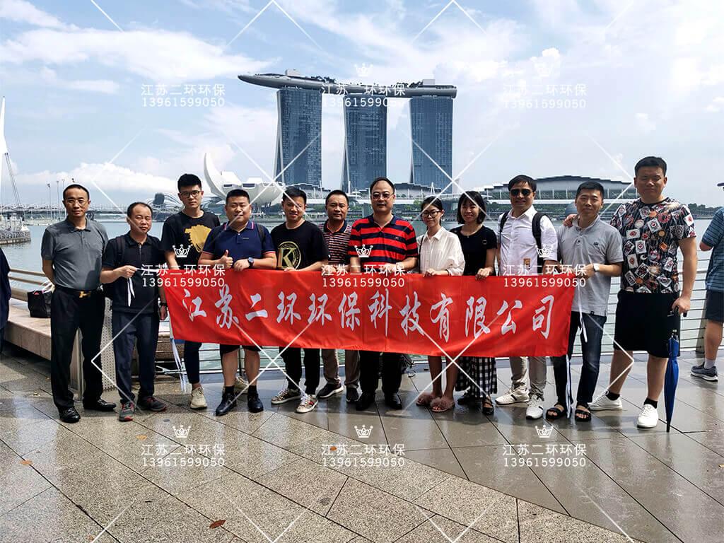二环环保新加坡团建活动
