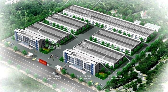 二环环保开发区3号工厂效果图