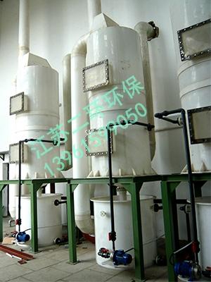 玻璃弹珠滤料型废气净化塔