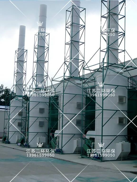 塑料酸雾废气净化塔