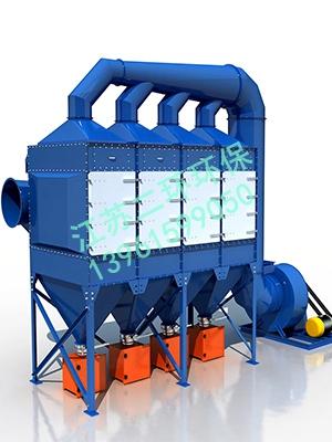 一级过滤模块式垂直滤筒除尘器