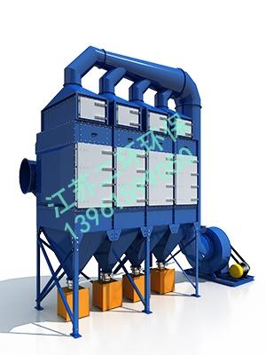 废气排放小于1毫克-滤筒除尘器