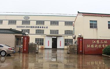 塑件工厂(自有产权)