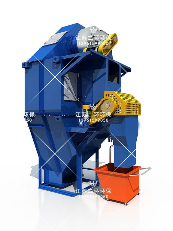 EHRCN系列湿式除尘器