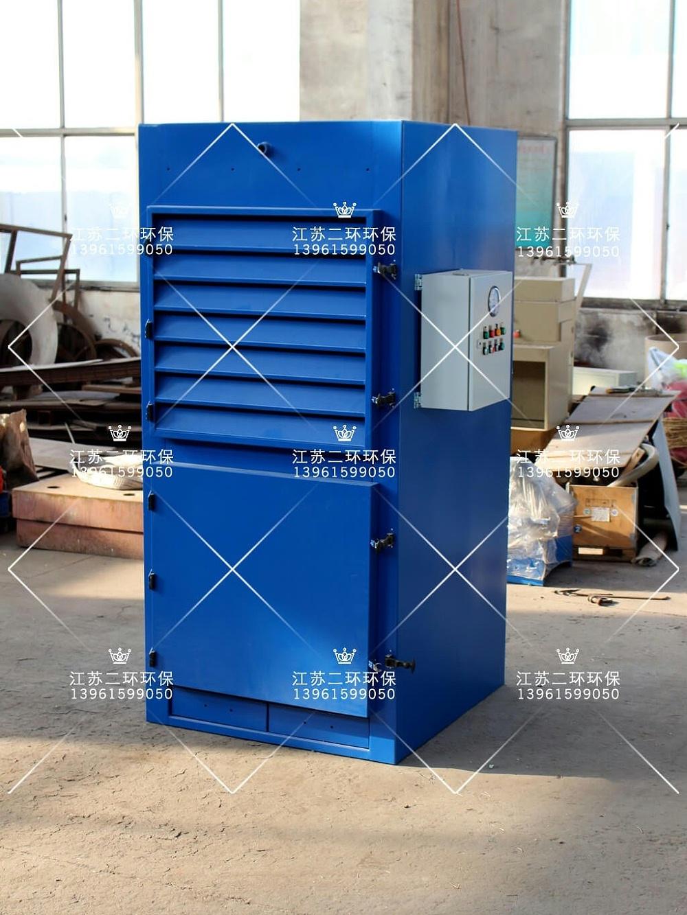 EHDWS系列集成一体式沉流滤筒除尘器