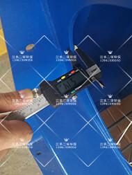 主体结构选用优质型材,曲板厚度≧5mm