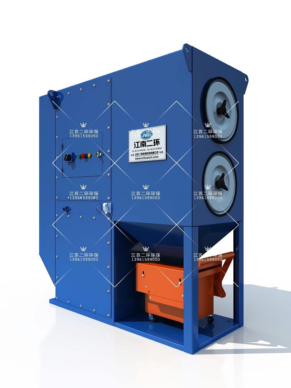 EHI系列集成一体式沉流滤筒除尘器