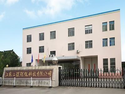 二环环保-铁件工厂厂区