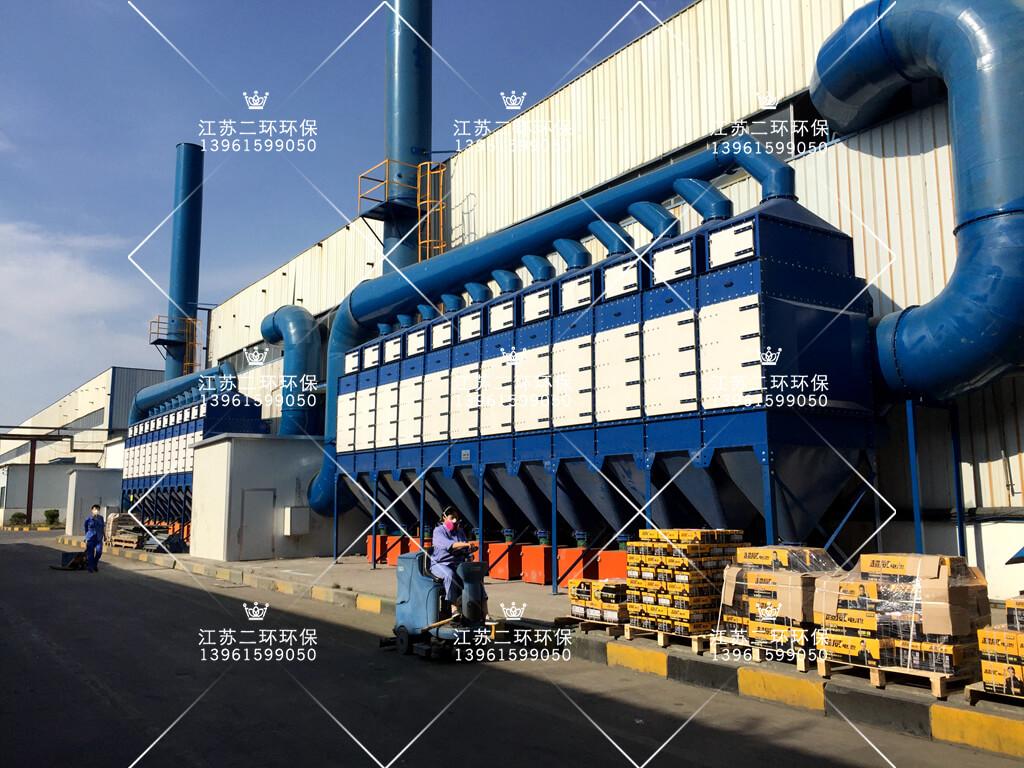 山东超威磁窑电源有限公司垂直式滤筒除尘器