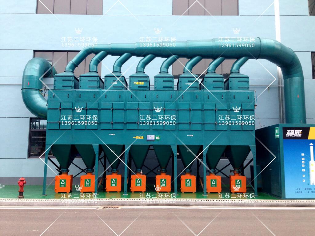 浙江超威电源有限公司打磨除尘器