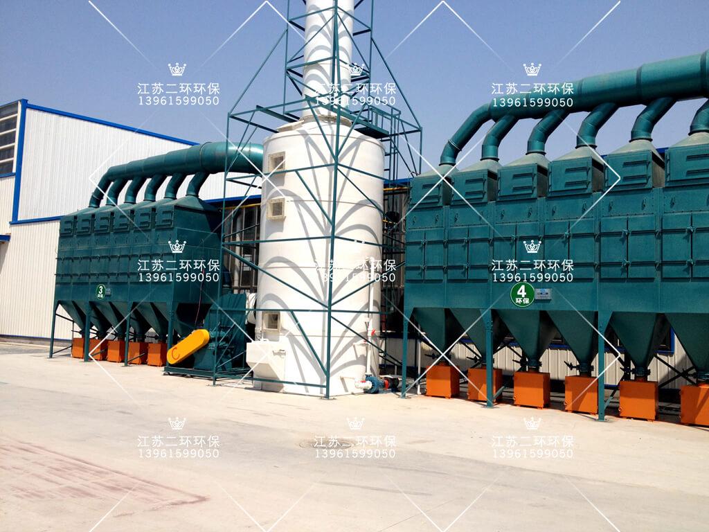 河北超威电源有限公司打磨除尘器