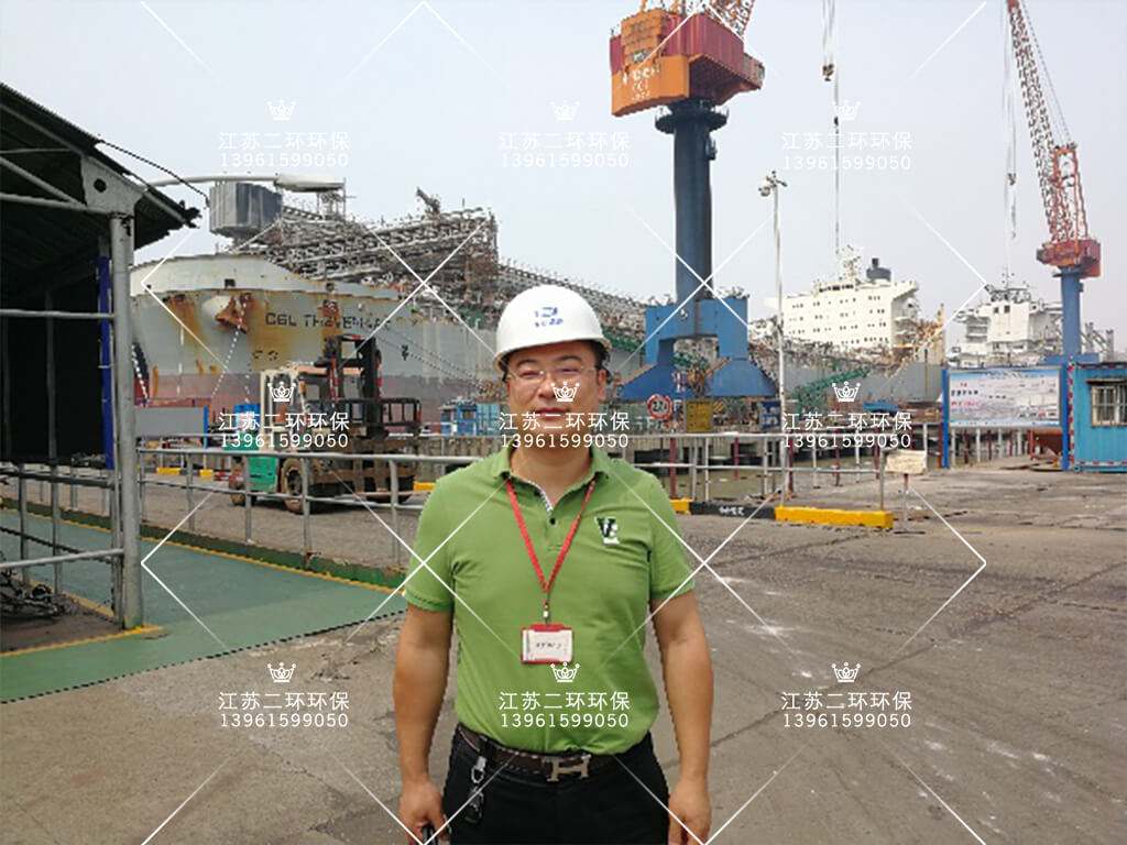 远洋海轮除尘器