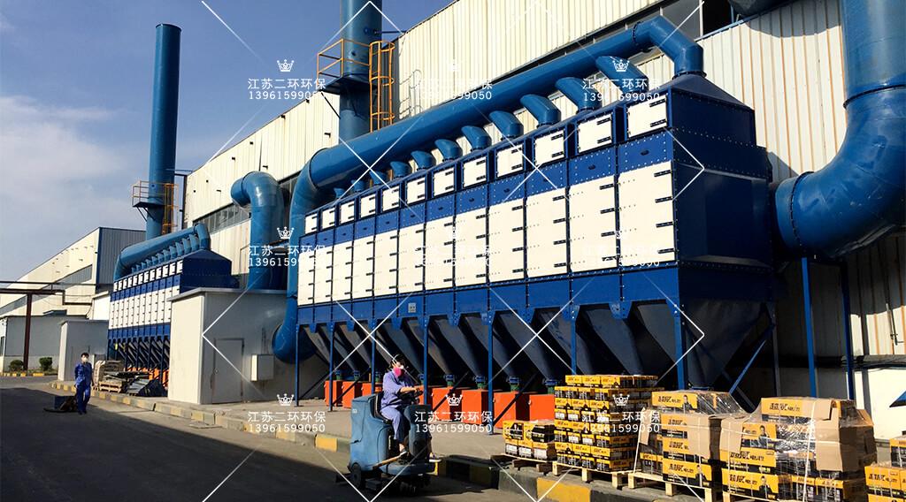 超威集团HEPA高效滤筒除尘器