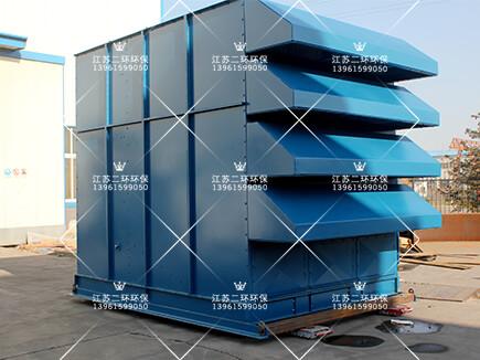 AAT自洁式空气入口过滤器