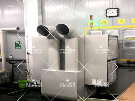 工业空气净化机