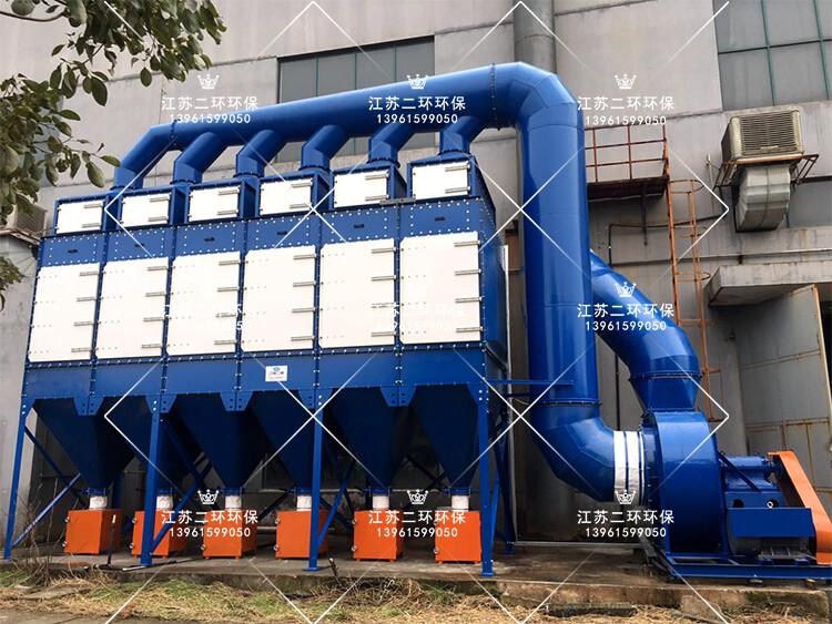 HEPA型垂直式滤筒除尘器