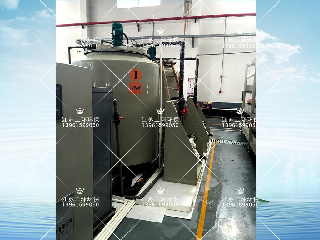 稀硫酸冷却装置